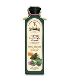 Babcia Agafia RBA Balsam ziołowy do włosów 350 ml