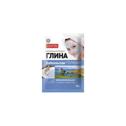 FitoCosmetic Glinka bajkalska błękitna odmładzająca 75g