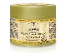 Babcia Agafia RBA Maska do włosów drożdżowa 300ml
